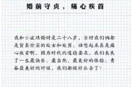《人间采蜜记:李银河自传》读书推荐