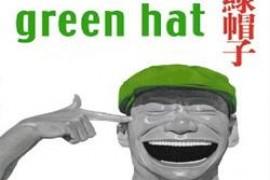 听网友讲述他绿帽的故事